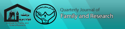 Quarterly Journal of Family and Research